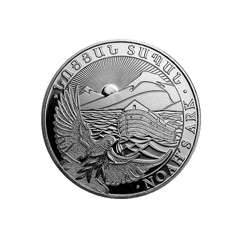 Silver Noah's Ark 2011